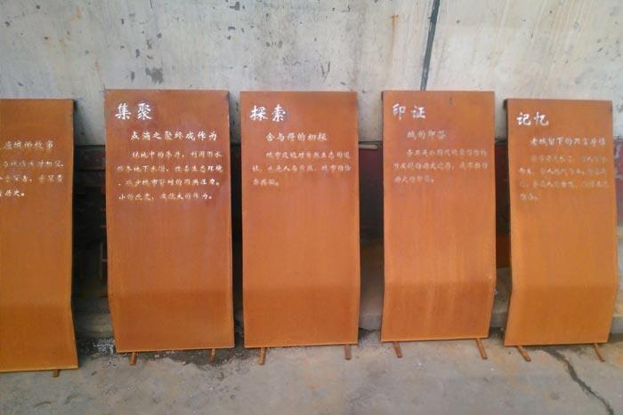 耐候钢景观为什么要做锈面处理?-耐候钢景观厂家